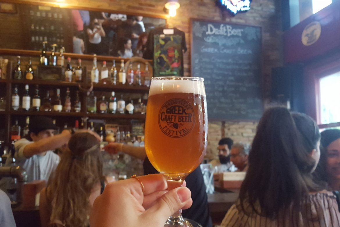From Brewfellas with (beer) love vol.1 - 16/06/17